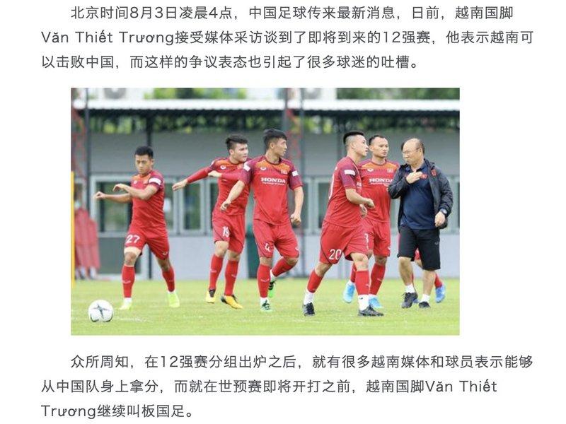 Báo giới Trung Quốc tức giận vì bị tuyển thủ Việt Nam thách đấu 1