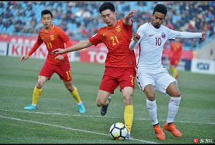 Truyển thông Trung Quốc tỏ ra lo lắng về vấn đề trọng tài tại VL cuối cùng World Cup 2022